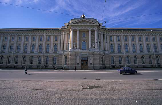 Academy of arts museum